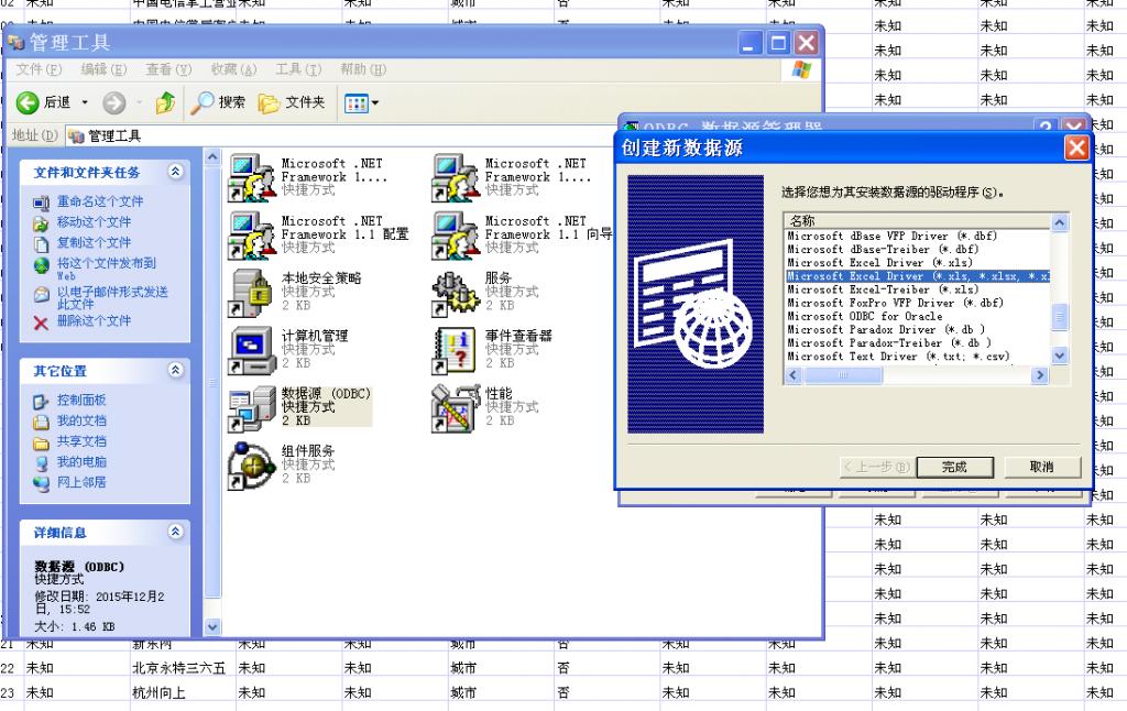 excelplus软件_informatica使用PowerCenter系列工具抽取多页excel入库方法 | 飞耳软件世界