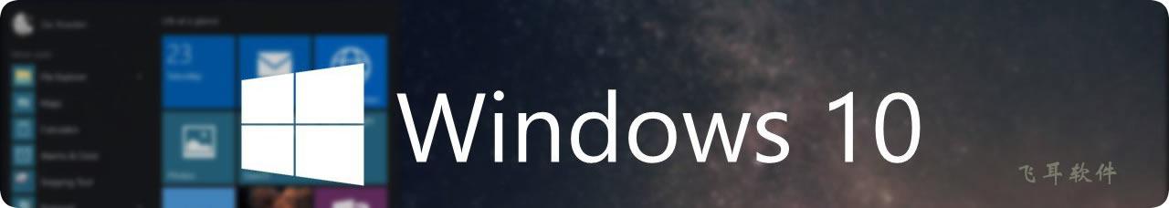 Win10更新补丁包KB3124200出现8024401a错误解决方法