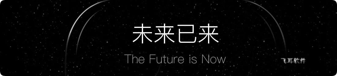 tencent-VR